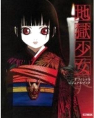 Jigoku Shoujo Official Visual Book Manga