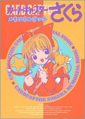 Card Captor Sakura - Memorial Book
