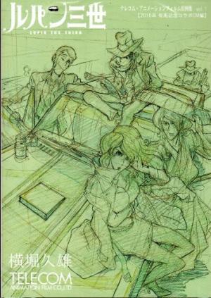Lupin III - TELECOM Animation Genga Book Artbook