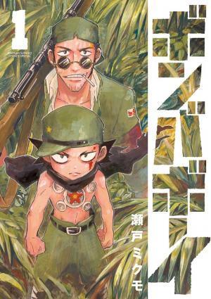 couverture, jaquette Critique Manga Bomber boy #2