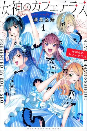 Megami no Café Terrace Manga