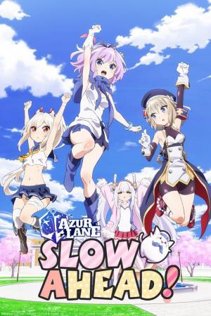 AzurLane: Slow Ahead! Série TV animée