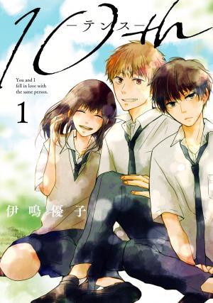 10th - A couper le souffle Manga