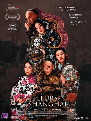 Les Fleurs de Shanghai Film