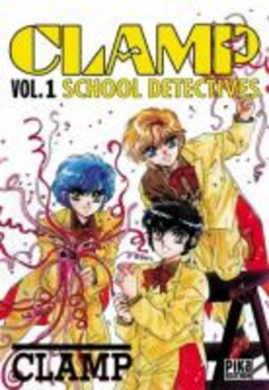 Clamp School Détectives