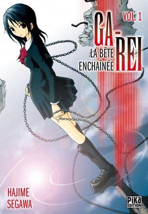 Ga-rei - La bête enchaînée Manga