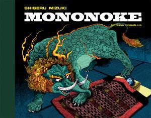 Mononoke Artbook