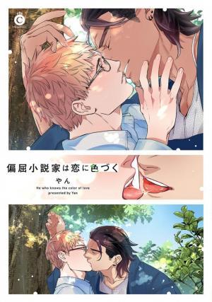 L'écrivain au cœur flétri Manga