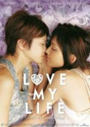 Love My Life Manga