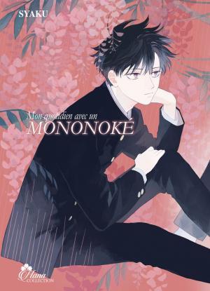 Mon quotidien avec un Mononoke Manga