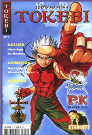 Tokebi Génération Magazine de prépublication