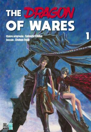 The Dragons of Wares Manga