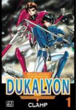 Dukalyon