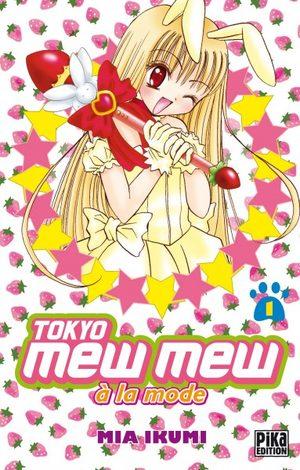 Tokyo Mew Mew A La Mode Manga