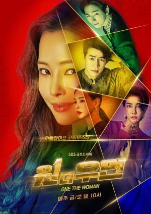 One the Woman (drama)