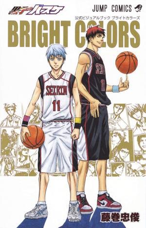 Kuroko no Basket Official Visual Book - Bright Colors Artbook