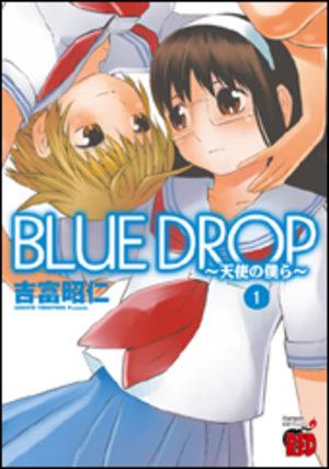 Blue Drop : Tenshi no Bokura Série TV animée