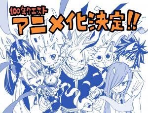 Fairy Tail 100 years quest Série TV animée