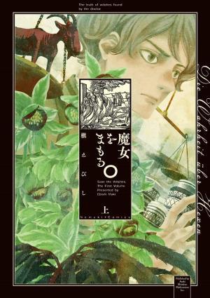 Le Livre des Sorcières Manga