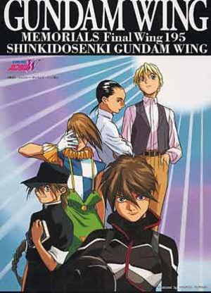 Gundam wing - memorials final wing 195 shinkidosenki Gundam Wing