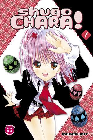Shugo Chara! Manga