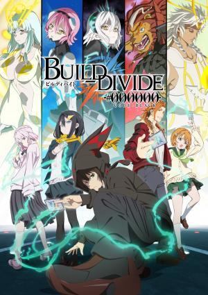 Build Divide - #000000- Code Black 1