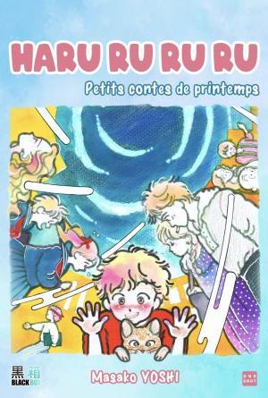 Haru ru ru ru Manga
