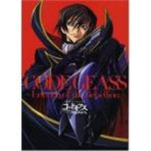 Code Geass ~ Lelouch of the Rebellion ~