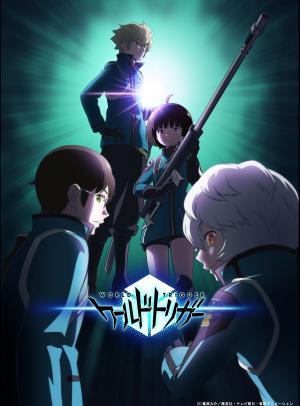 World Trigger 3 Série TV animée