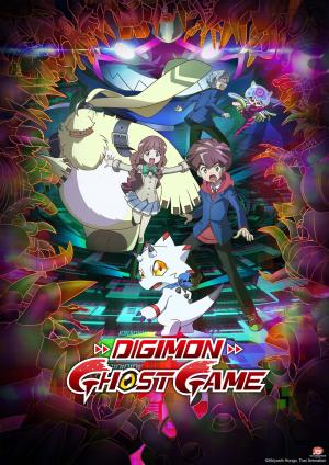 Digimon Ghost Game 1