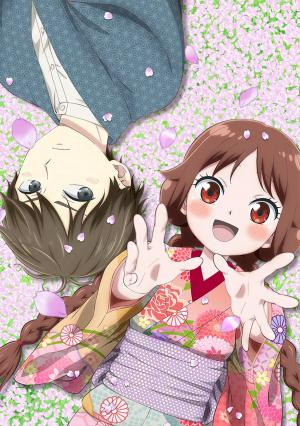 Taisho Otome Fairy Tale 1