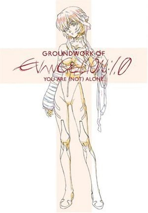 Groundwork of Evangelion :1.0 You are (not) Alone Artbook