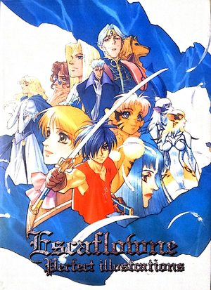 Escaflowne perfect illustrations