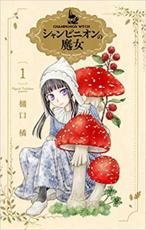 La sorcière aux champignons Manga