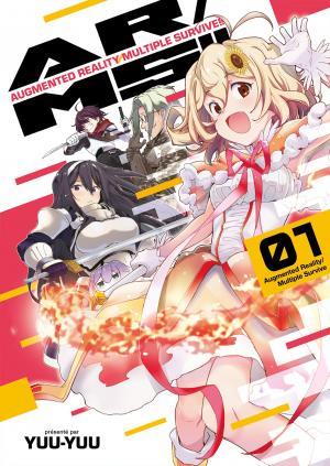 AR/MS!! Manga