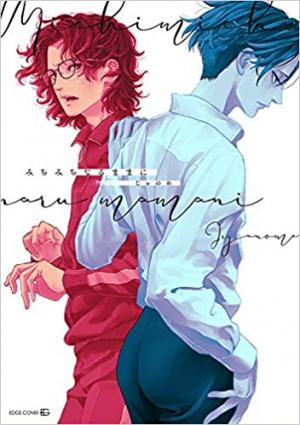 Tout au bout du chemin Manga
