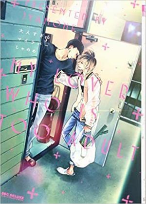 Otona sugiru My Lover Manga