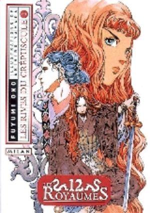 Les 12 Royaumes - Livre 6 - Les rives du crépuscule Série TV animée