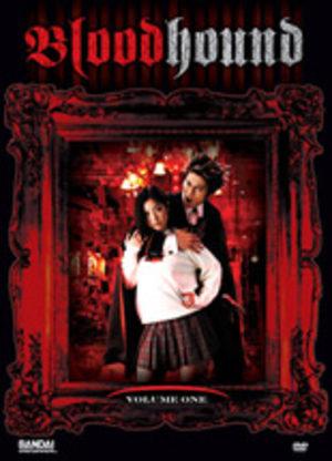 Vampire Host ~ The Vampire Gigolo Manga