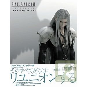 final fantasy VII advent children - reunion files -