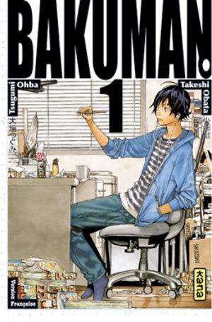 Bakuman Manga