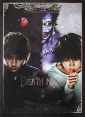 Death Note Official Movie Guide Manga