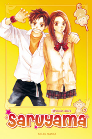 Saruyama Manga