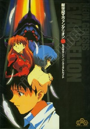Neon Genesis Evangelion Sega Saturn Perfect Guide Film