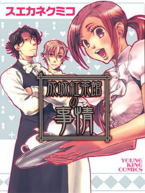 Seijô kochakan no jijô Manga
