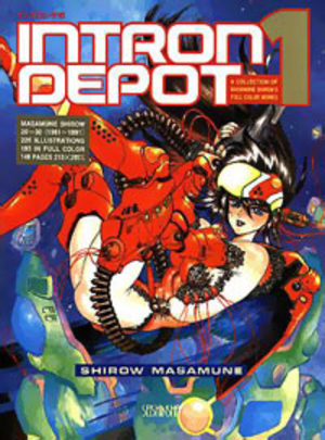 INTRON DEPOT Artbook