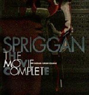 SPRIGGAN The Movie Complete Manga