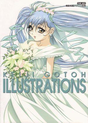 Keiji GOTOH Illustrations Artbook