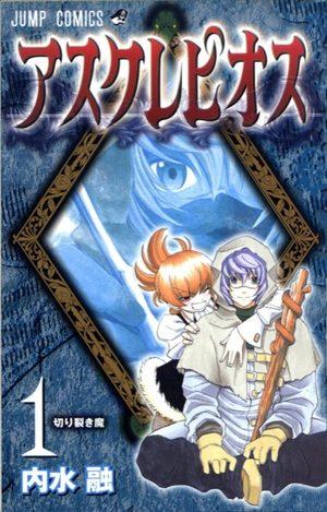 Asklepios Manga