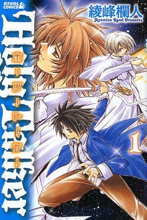 Holy Talker Manga